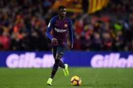 برشلونة يقرر مصير ديمبيلي