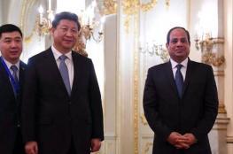 اتفاق بملياري دولار بين الصين ومصر لتبادل العملات