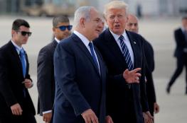 """ترمب يتعهد بحماية """"إسرائيل"""" من صواريخ حماس وحزب الله"""