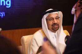 """الفالح يحدد موعد اتخاذ """"أوبك"""" قرارها بشأن إنتاج النفط"""