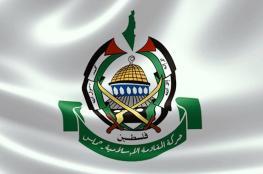 حماس: سنلاحق قانونياً كل من يحرّض علينا في لبنان