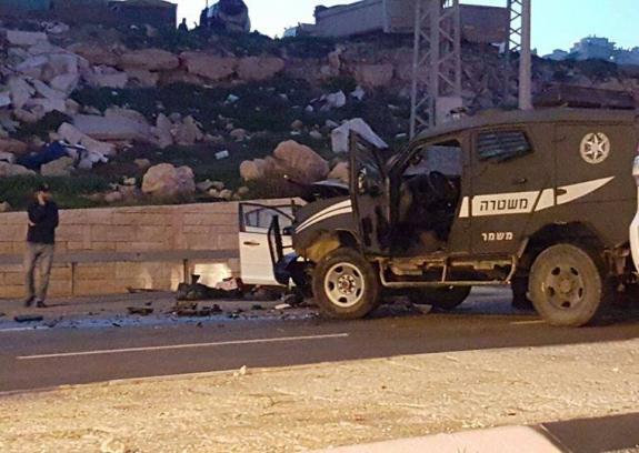 إصابة 3 من شرطة الاحتلال في عملية دهس بالقدس