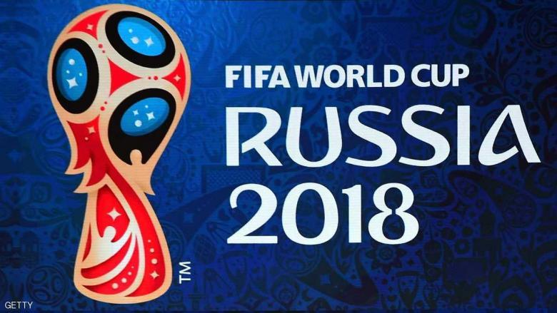 المنتخبات المتأهلة للملحق الأوروبي لمونديال روسيا