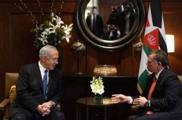 ملك الأردن يرفض لقاء نتنياهو
