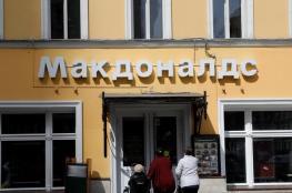"""أول مطعم """"ماكدونالدز"""" في موسكو يلغي عرضا مغريا خوفا من """"كورونا"""""""