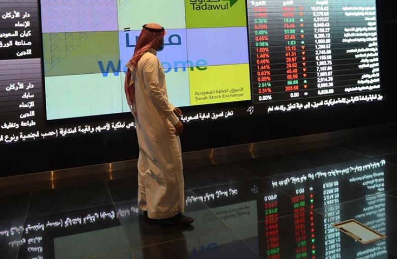 السعودية تقترض 7,5 مليارات دولار من الأسواق