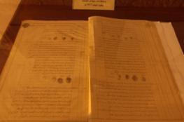 """صدور كتاب """"تاريخ مخطوطات فلسطين"""""""