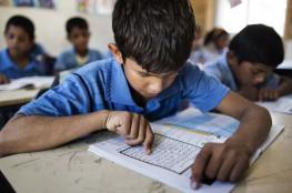 50 شخصية فلسطينية ترفض أسرلة التعليم بالقدس