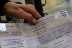 سبب تأخر إصدار تصاريح تجار قطاع غزة