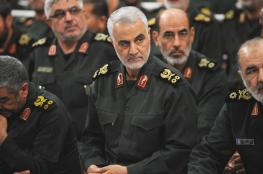 إيران تعلن مقتل أمريكي متهم بالتخطيط لقتل قاسم سليماني