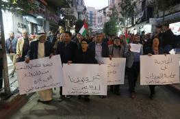 مسيرة برام الله تنديدًا بالعدوان الإسرائيلي على غزة