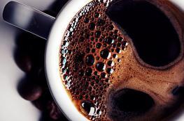 مفعول سحري لتناول 4 أكواب من القهوة يومياً