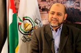 """أبو مرزوق يصدر تصريحا حول الخطة الأمريكية لـ""""صفقة القرن"""""""
