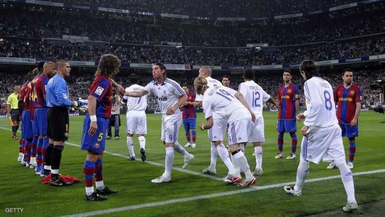 """رسميا.. برشلونة يحسم جدل """"الوقفة الشرفية"""" لريال مدريد"""