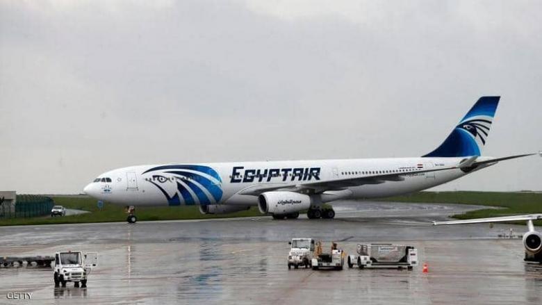 """""""مصر للطيران"""" تعلق الرحلات الجوية إلى بغداد"""