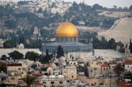 الأردن يدين قرار هندوراس افتتاح بعثة دبلوماسية لها في القدس