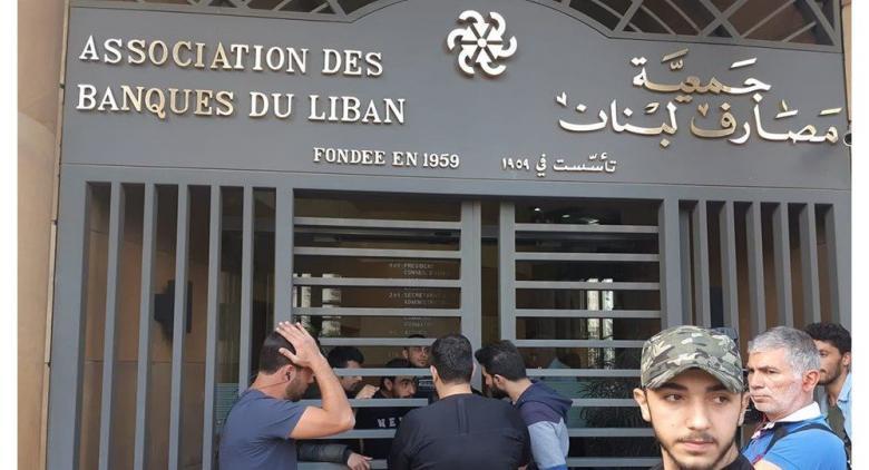 لبنان: إقفال مئات المؤسسات و25  ألف موظف دون عمل