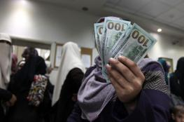 لحظة تجهيز أموال المنحة القطرية لإدخالها لقطاع غزة