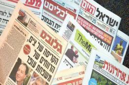 أبرز عناوين المواقع الإخبارية العبرية لليوم الثلاثاء