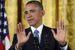 أوباما لترامب: توقف عن النحيب