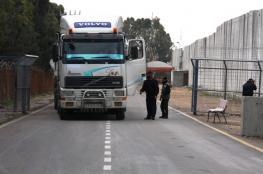 """إدخال 610 شاحنات عبر """"كرم أبو سالم"""""""