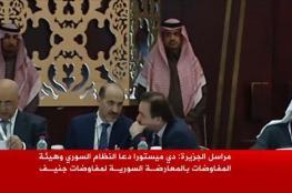 المعارضة السورية تحسم اليوم مشاركتها بجنيف