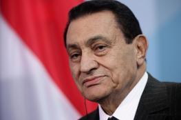"""الإفراج عن الرئيس المصري الأسبق """"حسني مبارك"""""""