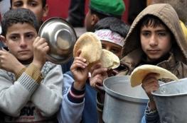 الأمم المتحدة: نصف فقراء العالم أطفال