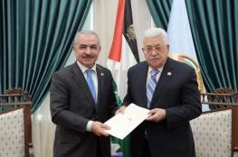 حكومة اشتية تؤدي اليمين القانونية أمام عباس