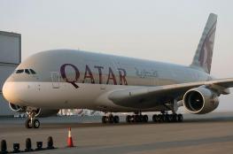 السعودية: ممرات طوارئ لشركات الطيران القطرية