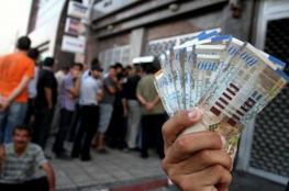 """بدء صرف رواتب التشغيل المؤقت """"طموح 2"""" بغزة"""