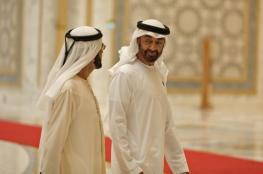 مصادر: الإمارات تعد لافتتاح سفارتها في دمشق