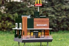 """السويد.. افتتاح أصغر """"ماكدونالدز"""" في العالم"""