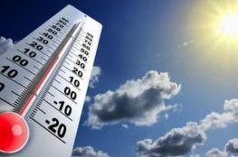 الطقس: الجو غائم جزئياً إلى صاف