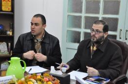 غزة: الداخلية تُدقق ماليًا على 30 جمعية بفبراير