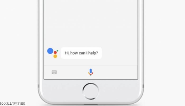 غوغل تدخل لمنافسة أبل في أرضها