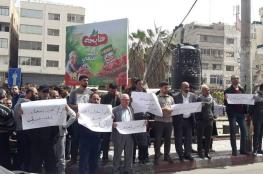 وقفة احتجاجية أمام بنك فلسطين بغزة رفضاً لسياساته المالية