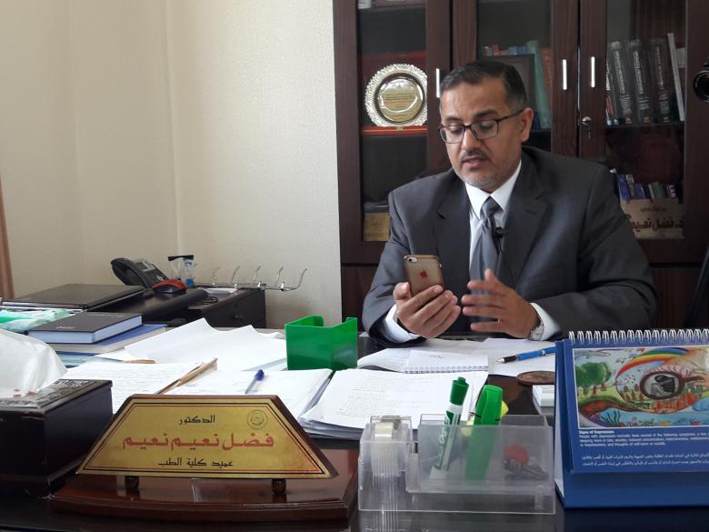 توقيع اتفاقية تعاون بين الجامعة الإسلامية والجامعة الأردنية
