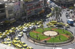 """نابلس تستضيف فعاليات اجتماع """"التنقل الحضري"""""""