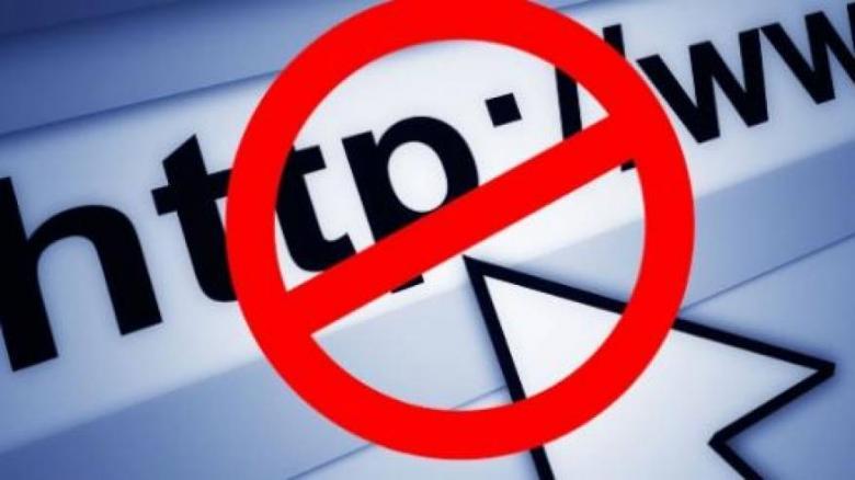 حكومة اشتية تصدر بيانا حول قرار المحكمة حجب مواقع إعلامية