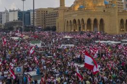 الحراك اللبناني في فرصته الأخيرة.. وإلا