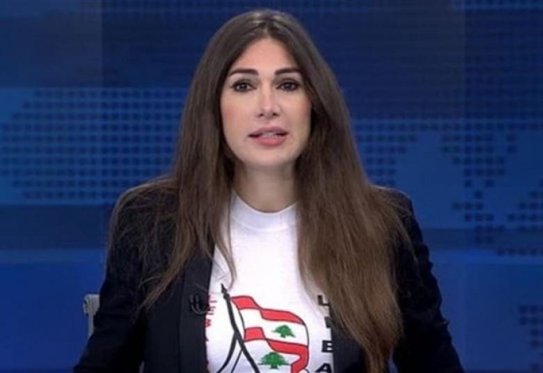 بعد استقالة ديما صادق.. تعليقان من نيكول الحجل ويزبك وهبي