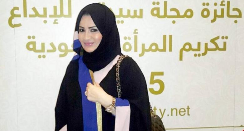 شقيقة محمد بن سلمان تمثل أمام القضاء الفرنسي.. تعرف على القصة كاملةً