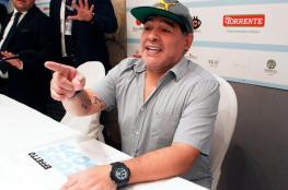 مارادونا ينال مواطنة نابولي.. الفخرية