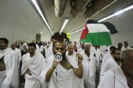 """""""الأوقاف"""" تعلن موعد سفر أول فوج لمعتمري غزة"""