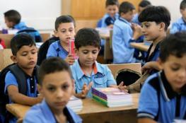 التربية تعلن بدء تسجيل الطلبة لدخول الصف الأول