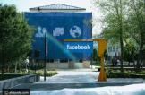فيسبوك يتيح ميزة جديدة لمستخدميه خاصة بالتعليقات