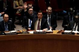 روسيا والصين تعرقلان معاقبة نظام الأسد وتنديد غربي