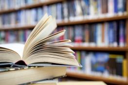 5 فوائد يجنيها محبو القراءة إضافة إلى العمر الطويل