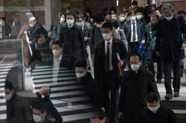 في أزمة كورونا.. لماذا فشلت فكرة العمل من المنزل في اليابان؟